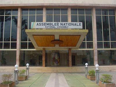 Une vue de l'entrée de l'assemblée nationale du Cameroun. Crédit photo: journal.rdpcpdm.cm