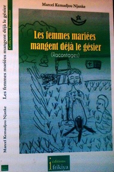 Première de couverture. Crédit image: Franck kemayou njekoua